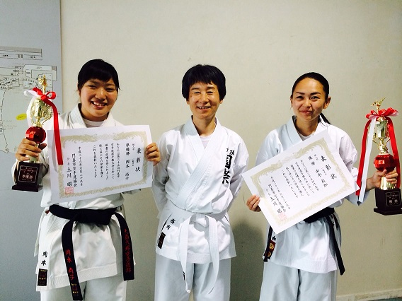 http://club.oiu.ac.jp/club/karate/blog/karate01.jpg