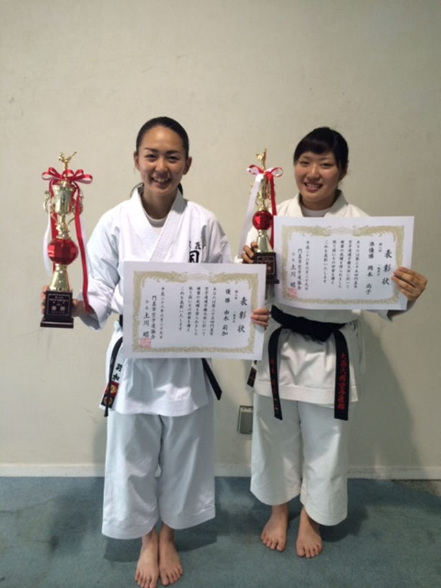 http://club.oiu.ac.jp/club/karate/blog/karate02.jpg